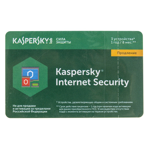 ПО Kaspersky Internet Security Multi-Device Russian Ed 3 устройства 1 год Renewal Card (KL1941ROCFR)Антивирусы<br>