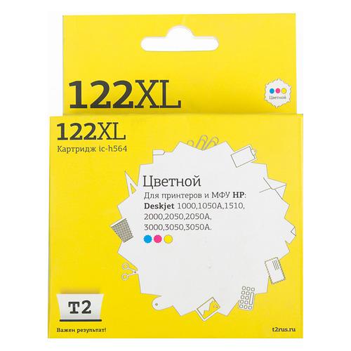 Картридж T2 CH564HE 122XL, многоцветный [ic-h564] картридж t2 ic h563 122xl