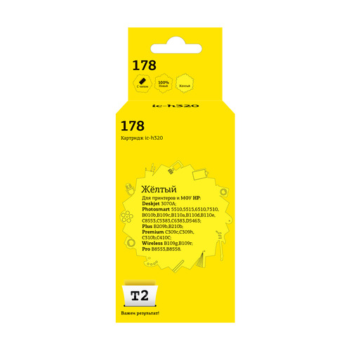 Картридж T2 CB320HE 178 желтый [ic-h320] hp cb320he 178 yellow