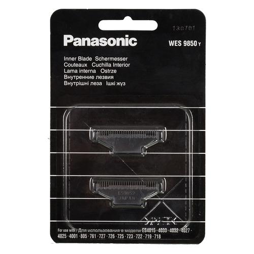 Внутренние лезвия Panasonic WES 9850 y [wes9850y1361]