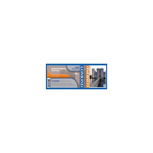 Фото - Бумага Lomond 1202202 914мм-20м/90г/м2/белый матовое самоклей. для струйной печати втулка:50.8мм (2 калька hp c3868a 90г м2 белый для струйной печати