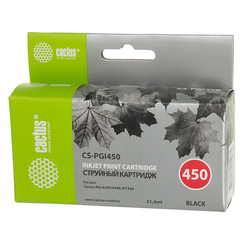 Картридж CACTUS CS-PGI450, черный cactus cs pgi450 для canon mg6340 5440 ip7240 черный