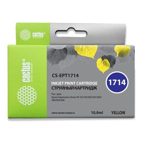 Картридж CACTUS CS-EPT1714, желтый