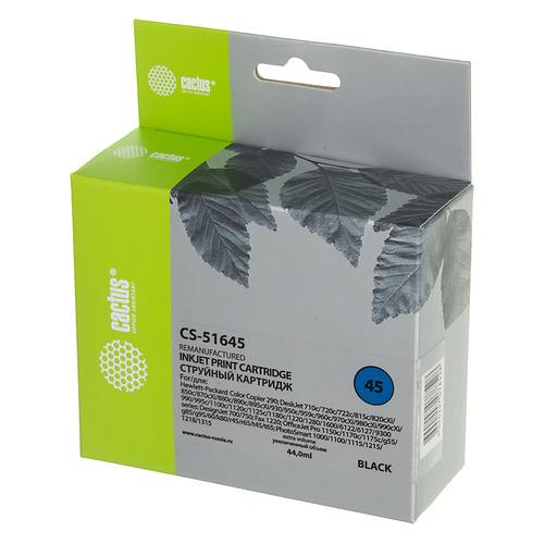 Картридж CACTUS CS-51645, №45, черный