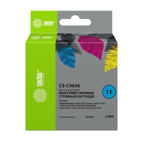 Картридж CACTUS CS-C4836, №11, голубой