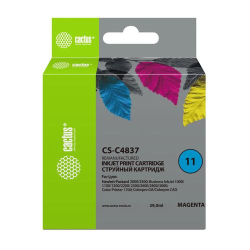 Картридж CACTUS CS-C4837, №11, пурпурный