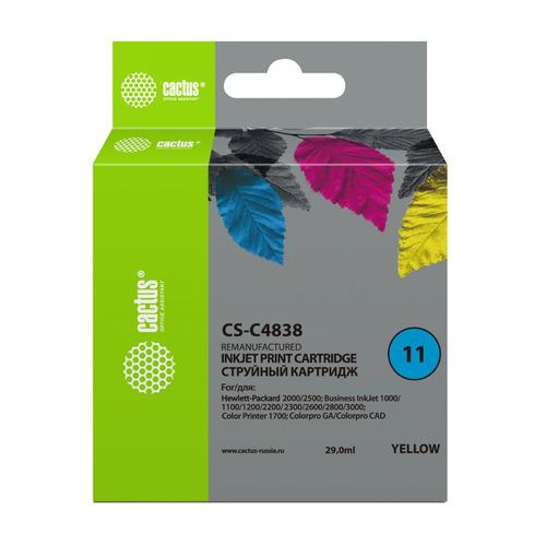 Картридж CACTUS CS-C4838, №11, желтый