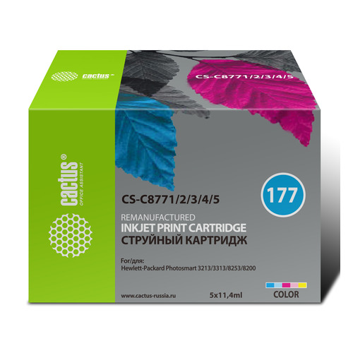Картридж CACTUS CS-C8771/2/3/4/5, №177, голубой / пурпурный / желтый / светло-голубой / светло-пурпурный цена