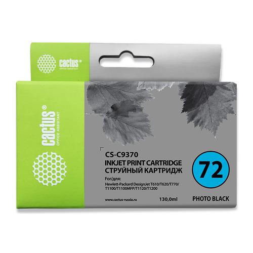 цена на Картридж CACTUS CS-C9370, №72, черный