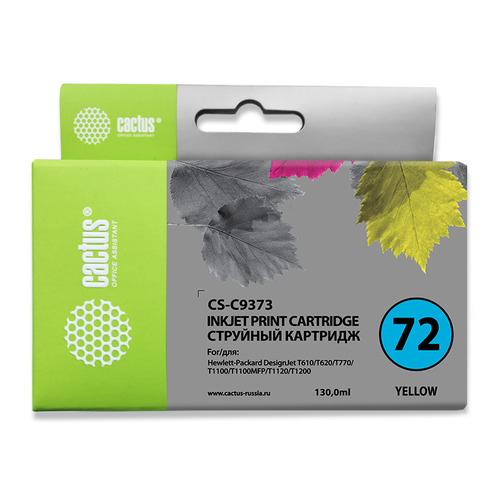 цена на Картридж CACTUS CS-C9373, №72, фото желтый
