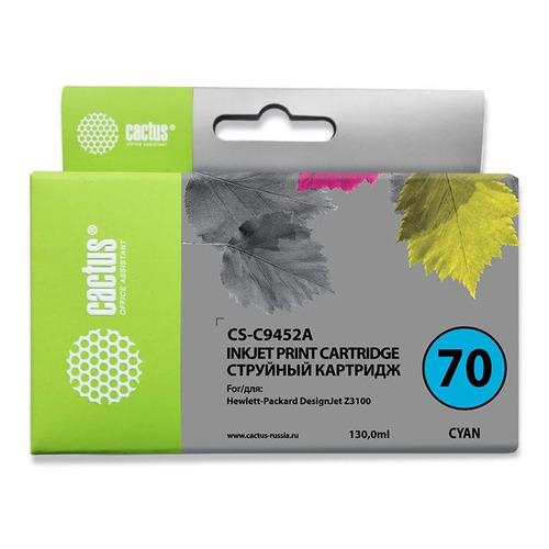 Картридж CACTUS CS-C9452A, №70, голубой цена