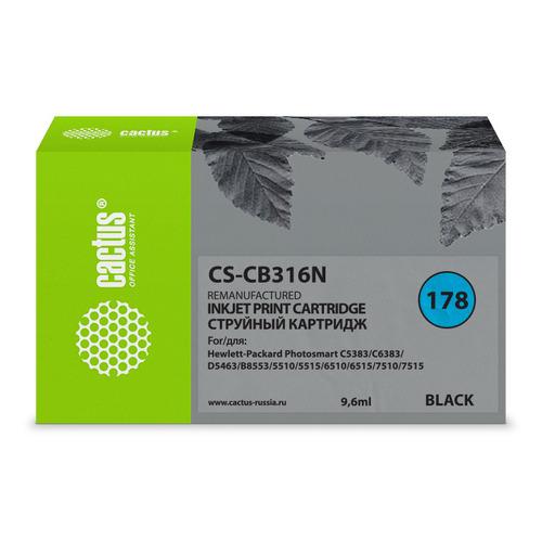 Картридж CACTUS CS-CB316N(CS-CB316), №178, черный cactus cs rk cb317 320 color заправка для hp photosmart b8553 c5383 c6383 d5463 5510 5515 6510 6515