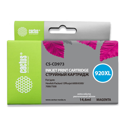 Картридж CACTUS CS-CD973 пурпурный 3pcs set oem new compatible alzenit for ricoh af 1060 5500 6000 6500 7000 7500 7502 paper pickup roller with core printer parts