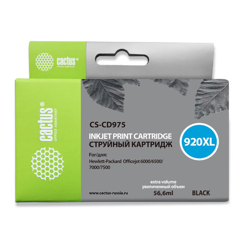 цена на Картридж CACTUS CS-CD975, №920XL, черный