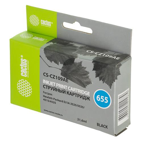 Картридж Cactus CS-CZ109AE, №655, черный / CS-CZ109AE