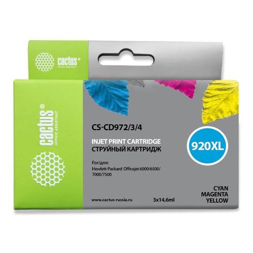 лучшая цена Картридж CACTUS CS-CD972/3/4, №920XL, голубой / желтый / пурпурный