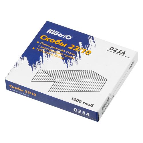 Фото - Упаковка скоб для степлера KW-TRIO 023A, 23/10, 1000шт, картонная коробка 20 шт./кор. упаковка скоб для степлера kw trio 0246 24 6 1000шт картонная коробка 20 шт кор