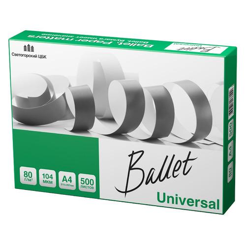 Бумага International Paper Ballet Universal A4/80г/м2/500л./белый CIE146% матовое/матовое для лазерн 5 шт./кор. ballet classic a3 80г м2 500л 153сie 25241
