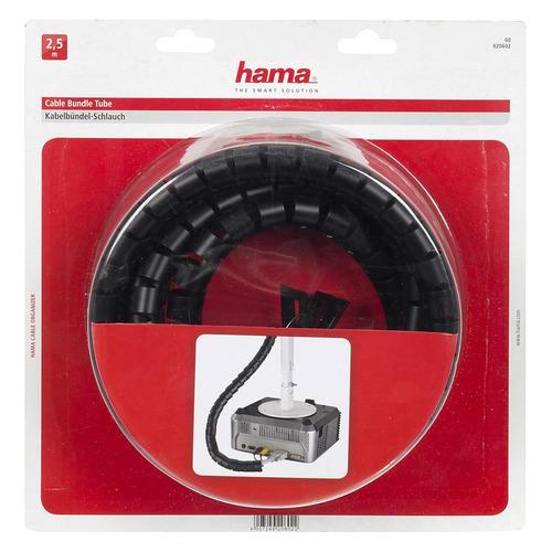 Кабельный органайзер Hama H-20602 (00020602) 2.5м 20мм пластик черный кабель hama h 20583 органайзер easy cover 2 м 25 мм пластик серый