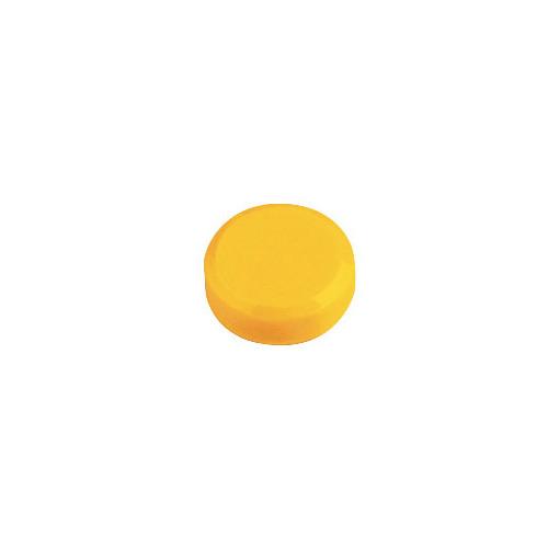 Фото - Упаковка магнитов HEBEL MAUL желтый 20 шт./кор. автомат на аккум свет звук с гелевыми и мягкими пулями m635 в кор 61 5 41 6 5см в кор 2 6шт