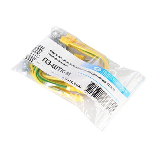 лучшая цена Комплект кабелей ЦМО (ПЗ-ШТК-М)