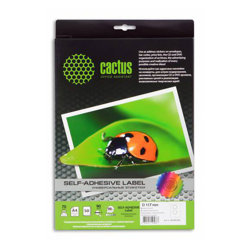 Этикетки Cactus С-30117117 A4 диаметр 117мм 2шт на листе/50л./белый С-30117117 по цене 240