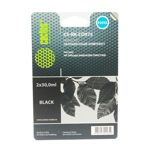 цена на Заправочный комплект CACTUS CS-RK-CD975, для HP, 30мл, черный