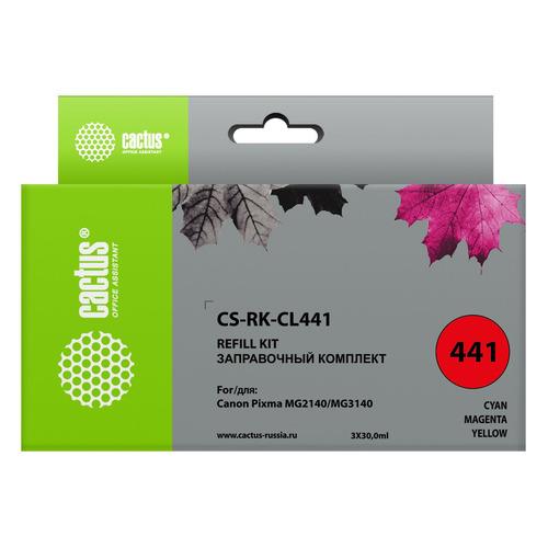 цена на Заправочный комплект CACTUS CS-RK-CL441, для Canon, 90мл, многоцветный
