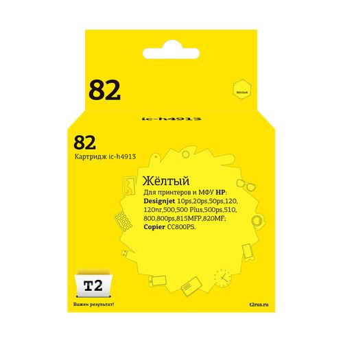 цена на Картридж T2 C4913A, желтый [ic-h4913]