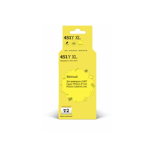 цена Картридж T2 IC-CCLI-451Y XL, CLI-451Y, желтый онлайн в 2017 году