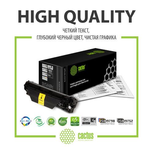 Картридж Cactus CS-TN1075, черный / CS-TN1075