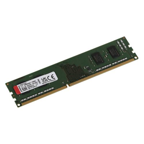 цена Модуль памяти KINGSTON KVR16N11S6/2 DDR3 - 2ГБ 1600, DIMM, Ret онлайн в 2017 году