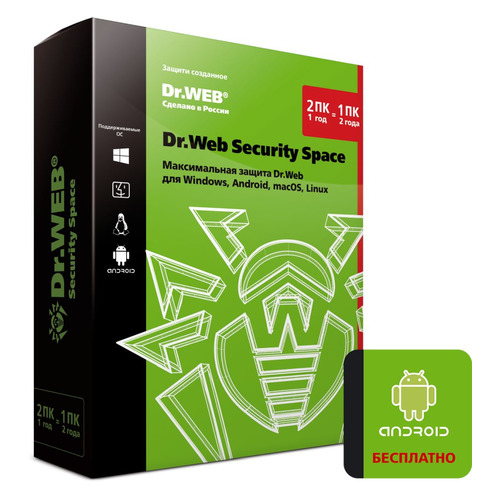 ПО DR.Web Security Space 2 ПК 1 год Base Box (BHW-B-12M-2-A3) антивирус 10