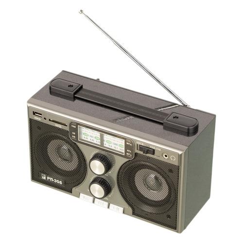 цена на Радиоприемник СИГНАЛ БЗРП РП-306, черный