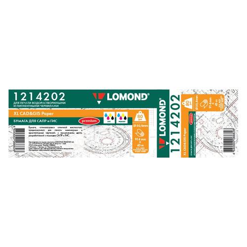 Бумага Lomond 1214202 36
