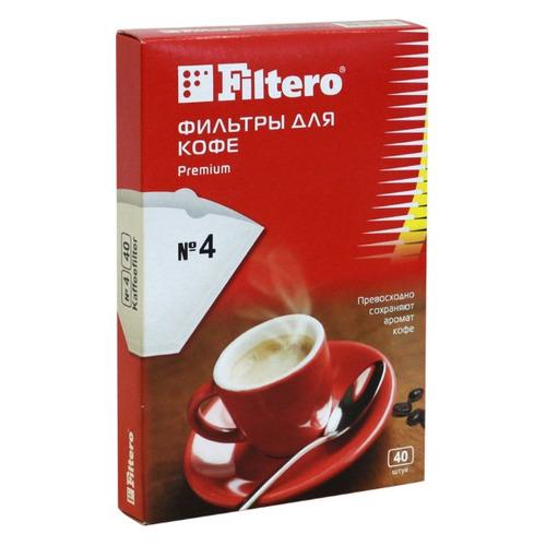 Фильтры для кофе FILTERO №4, для кофеварок капельного типа, бумажные, 40 шт, белый [№4/40] фильтры для кофе для кофеварок капельного типа filtero 2 белый упак 40шт