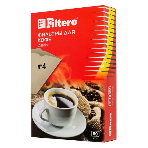 Фильтры для кофе FILTERO №4, для кофеварок капельного типа, бумажные, 80 шт, коричневый [№4/80] фильтры для кофе для кофеварок капельного типа filtero 2 белый упак 40шт