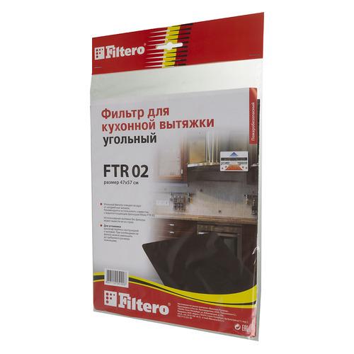Фильтр угольный FILTERO FTR 02, 1шт цена