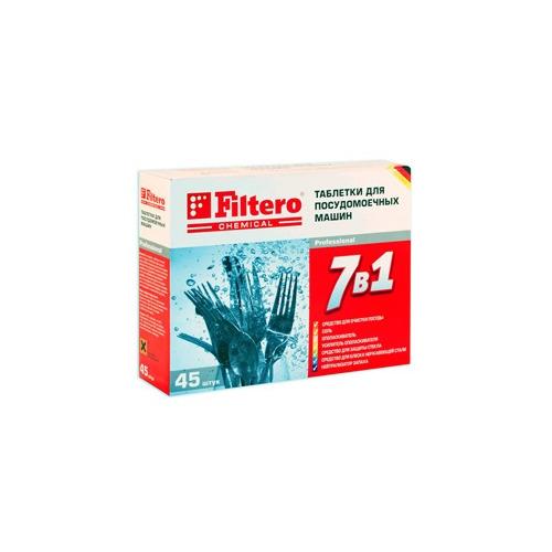 Таблетки FILTERO 7в1 для посудомоечных машин, 45шт [арт.702] таблетки д посудомоечных машин jundo таблетки д посудомоечных машин