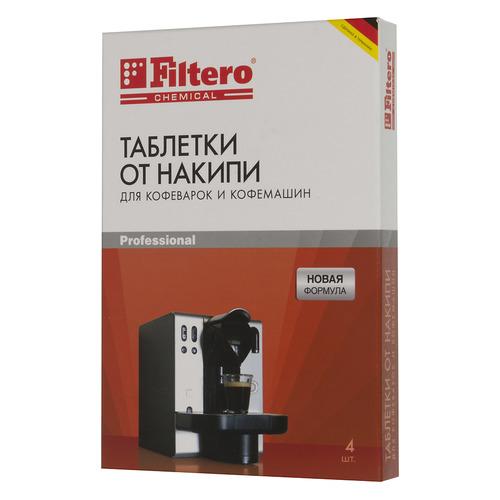 Очищающие таблетки FILTERO Арт.602, для кофеварок и кофемашин, 4 шт