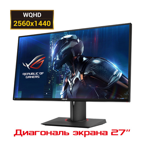 "Монитор Asus 27"" PG278QR TN+film 2560x1440 165Hz G-Sync 350cd/m2 16:9 все цены"