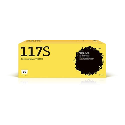 Картридж T2 MLT-D117S, черный [tc-s117s] цена 2017