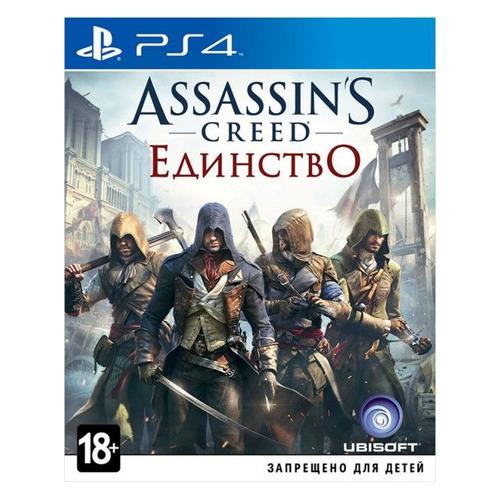 Фото - Игра PLAYSTATION Assassin's Creed Единство, русская версия игра playstation fifa 21 русская версия
